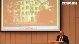 XXII Координационный совет МАСА. Эльбай Касимзаде.