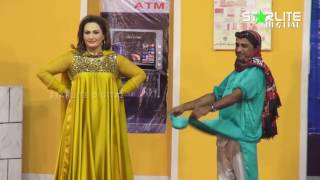 Lovely Eid Nargis Eid New Pakistani Stage Drama Trailer Full Comedy Funny Play 2017