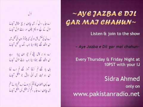 ~!~ Aye Jazba-e-Dil Gar Main Chahoon ~!~ 21 Oct 2011 (part-1...