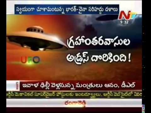 Aliens Found In Himalayas | UFO Base Near India-China Border ? | NTV