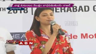Kajal Agarwal Kick Starts Cancer Crusaders Invitation Golf Tournament