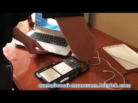 Китайский планшет. Как вернуть к жизни?