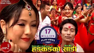New Nepali Teej Song Hong Kong Ko Sadile by Tilak Oli and Arati Khadka HD