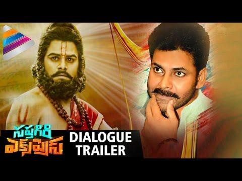 Sapthagiri Express Movie Dialogue Trailer ft. Pawan Kalyan | Shakalaka Shankar | Telugu Filmnagar