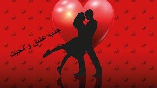 جذب عشق و محبت توسط فرکانس خیلی قوی و مؤثر  Hz۵۲۸