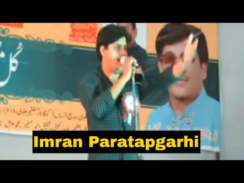 Imran Partapgdhi Mushaira Kohda Azamgarh 2014 video