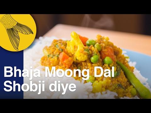 Bhaja Moong Dal Shobji diye | Bengali Moong Dal with cauliflowers, carrots & peas