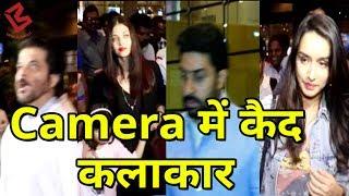 Mumbai Airport पर Camera में कैद हुए Celebs, Hritik Roshan|Anil Kapoor|Aishwarya Rai Bachchan