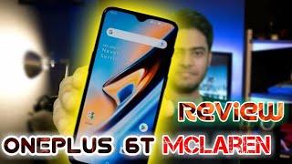 OnePlus 6T McLaren edition review | Oneplus 6t Mclaren edition price in India