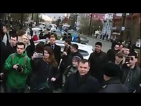 Полиция Хабаровска. Совесть есть! Митинг Навального 26 марта