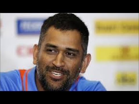 India vs West Indies Test Series 2016 | MS Dhoni: Spinners Will Play A Huge Role In West Indies