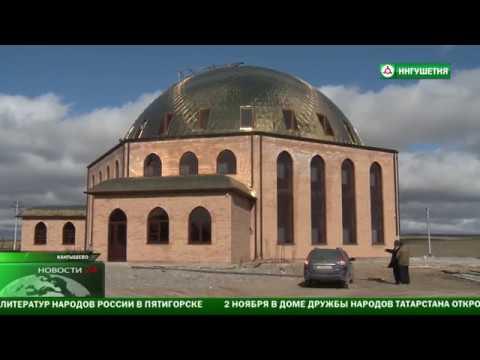 В Кантышево возводится новая мечеть.