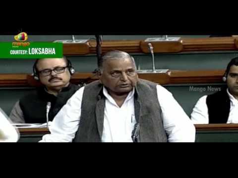 Mulayam Singh Yadav Lok Sabha Speech On JNU Issue | Punish Guilty Students | Mango News