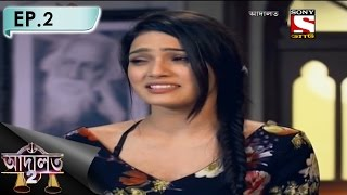 Download Adaalat 2 - আদালত-2 (Bengali) - Ep 2 - Supermodel or Killer 3Gp Mp4
