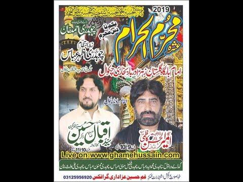Live Ashra Muharram....... 4  Muharram  2019 Imambargah Gulistan e Zahra Darbar Bukhari ,,, Chakwal