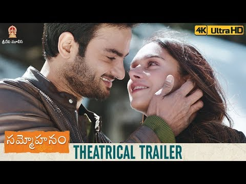 Sammohanam Theatrical Trailer | Sudheer Babu | Aditi Rao | Mohanakrishna Indraganti | #Sammohanam