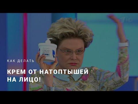 Чистка Лица У Косметолога Цена Одесса