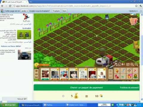 هاك المزرعة السعيدة 2012