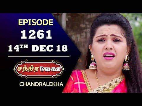CHANDRALEKHA Serial | Episode 1261 | 14th Dec 2018 | Shwetha | Dhanush | Saregama TVShows Tamil