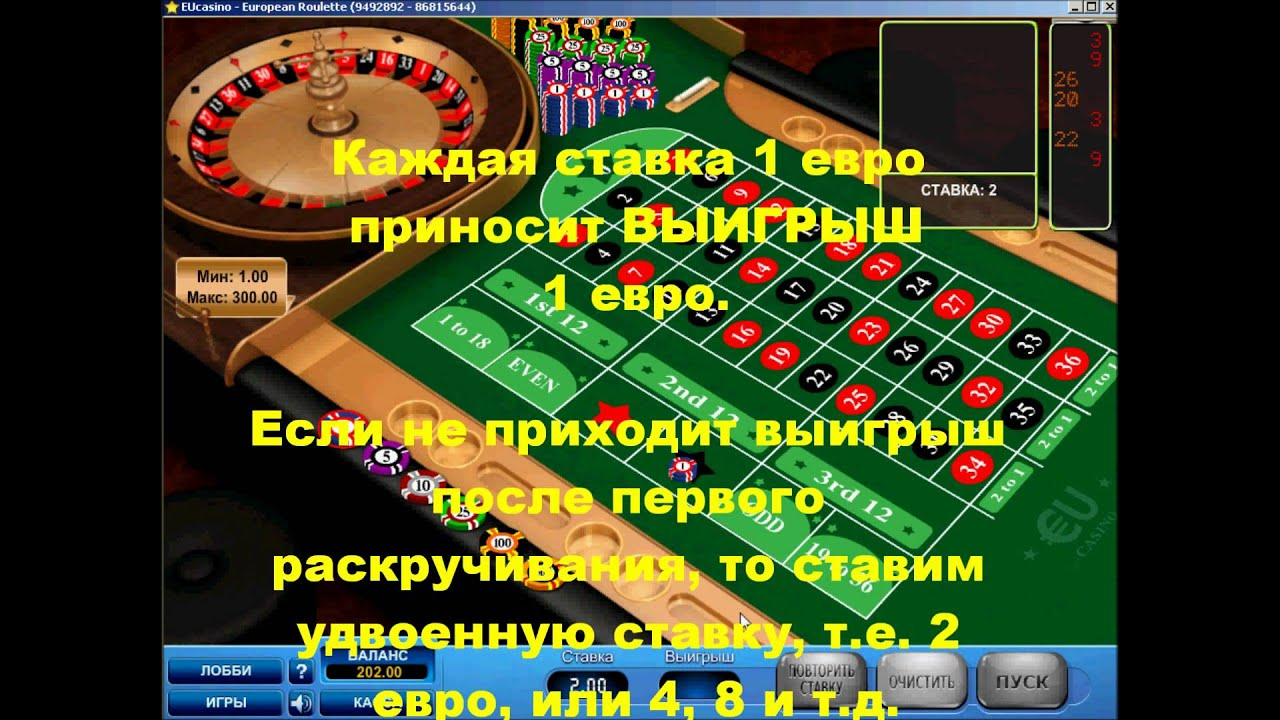zarabotok-v-kazino-krasnoe-chernoe