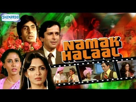 Namak Halaal - Part 1 Of 17 - Amitabh Bachchan - Shashi Kapoor - Hit Comedy Movies video