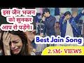 Best Jain Song ❤ Ye Jain hone ka parichay dete hai ❤ Rishabh & Sambhav Jain