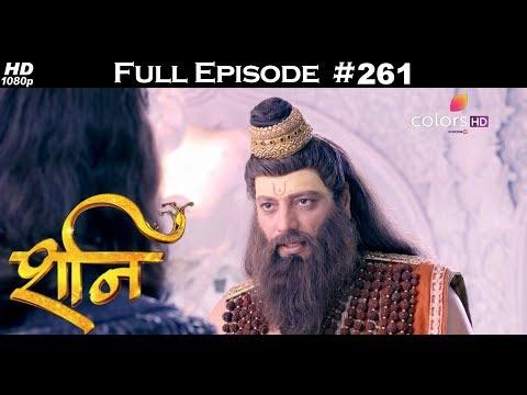Shani - 7th November 2017 - शनि - Full Episode thumbnail
