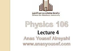 Physics 106 , lecture 4, Optics