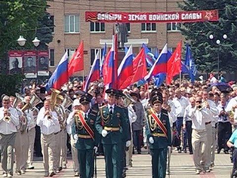 В регионе началось празднование 75 летия Победы в Курской битве