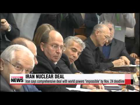 Iran says comprehensive deal with world powers ′impossible′ by Nov. 24 deadline