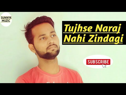 Tujhse Naraj Nahi Zindagi - Masoom | Cover | Ft. SUNNYK MuZic | R.D Burman | Lata Mangeshkar | SANAM