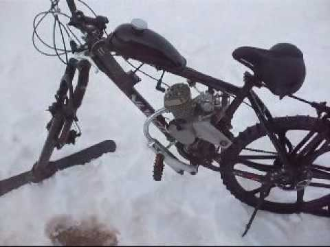 SNOW  MO  BIKE ski and track configuration MOTORIZED!