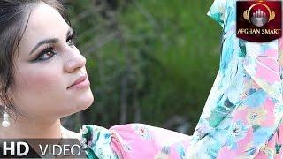 Shama Ashna - Zindagi OFFICIAL VIDEO
