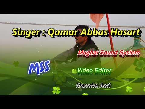 ✔ mil se tu na mil se Singer Qamar Abbas Hasrat Rukkan HD SONG Goon Mahiye Punjabi 03453276792