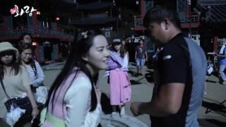KBS 월화드라마 화랑 11차 메이킹