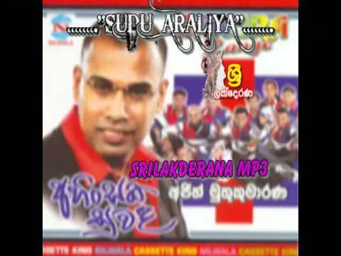 Ajith Muthukumarana - Ahinsaka Suwanda video