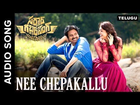 Nee Chepakallu | Telugu Audio Song | Sardaar Gabbar Singh | Devi Sri Prasad | Pawan Kalyan