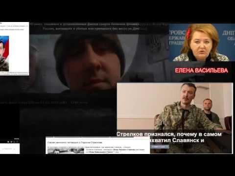 Стрелков как министр обороны ДНР, министр ли?