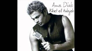 Watch Amr Diab Rihet El Habayib video