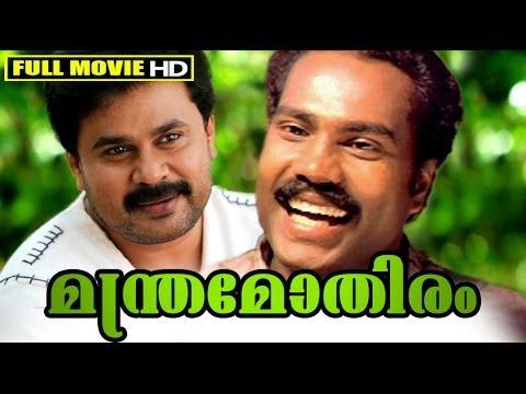 2014 watch latest malayalam movie full 2014 malayalakkara residency