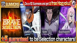 Bleach Brave Souls[Brave Selection] Going in for Butterfly Aizen!!!