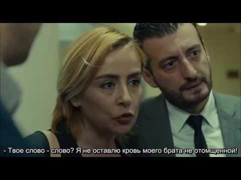 Прилив 31 серия на Русском языке