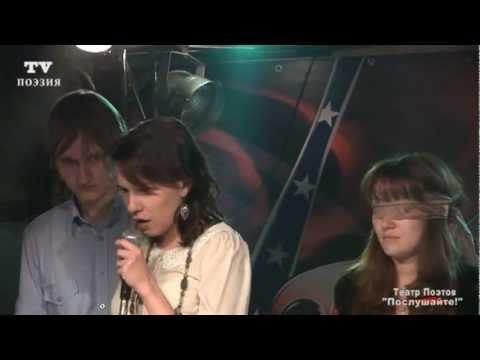 Поэт Елена Французова ПОТЕРЯЛАСЬ (перфоманс) 18.10.11