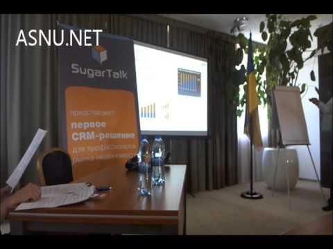 Презентация инвестиционных проектов и технологий рынка недвижимости. АСНУ - Ялта 2013.