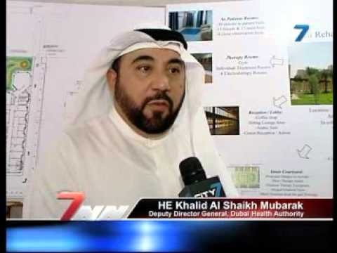 City 7TV- 7 National News- Feature Report- 29 August 2012- Dubai Rehabilitation Centre