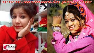 New Uttrakhandi Mp3 Song !! Aao Bhina Koutik Jula !! Deepa Pandey !!