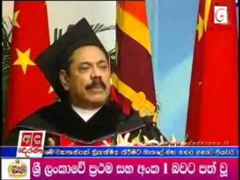 President receives honorary Doctorate in Beijing
