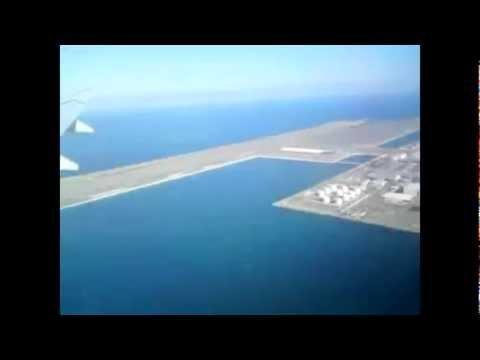 World's biggest ever construction - Kansai man-made island airport