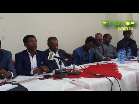 Ethiopian Sports - Haile G-Selassie Q&A At Ethiopian Athletics Federation Press Conference