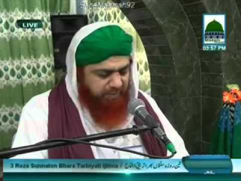 Haji imran atari downloads